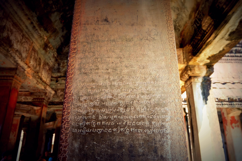 Cambodia blog (27)
